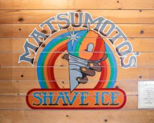 Matsumoto's Shave Ice Tour Oahu